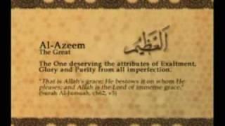 Names of Allah - Al Azeem