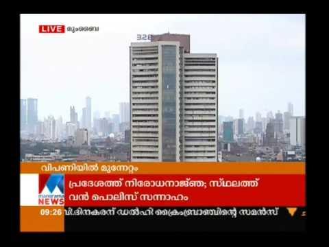 Sensex | Manorama News