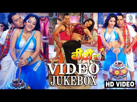 "Bhojpuri Movie Songs Jukebox | Dinesh Lal Yadav ""Nirahua"", Monalisa 