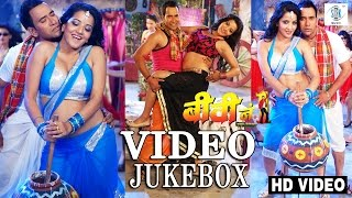"Hot Bhojpuri Movie Songs Jukebox | Dinesh Lal Yadav ""Nirahua"", Monalisa 