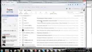 видео Как разблокировать аккаунт на Авито (восстановить учётную запись)