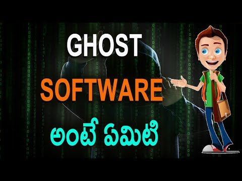 What Is Norton Ghost