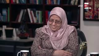 كل يوم - حكاية الام رسمية عبد الجواد .. الأم المثالية بالسويس