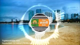 Bayanka Naam Devinka Naam | DJ Vaibhav In The Mix | TopMarathiDjs.com
