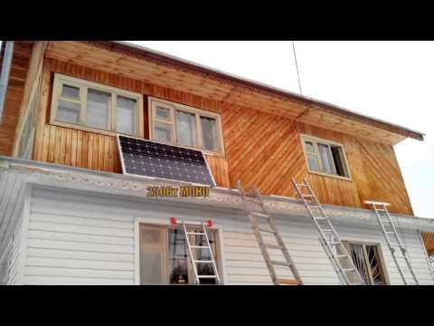 Солнечные батареи  для дома