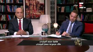 محمد المرشدي لـ كل يوم: العقارات هي الحصان الرابح في مصر