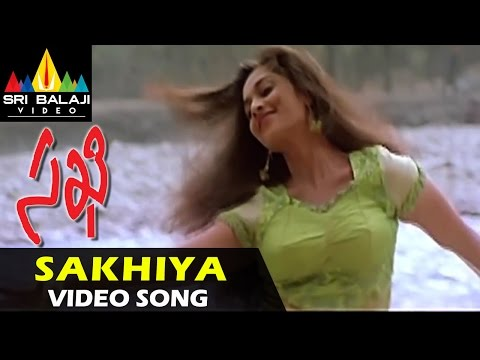 Sakhi Video Songs  Sakhiya Cheliya Video Song  Madhavan, Shalini  Sri Balaji Video