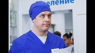 Доктор Котов (сериал 2018) - трейлер