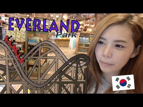 เกาหลีกับหนูบิ๊ง | สวนสนุกสุดโหด Everland  [zbing z.]