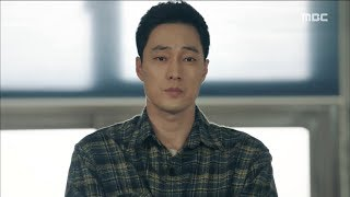 [My Secret Terrius] EP27 Be attacked by a house, 내 뒤에 테리우스20181108