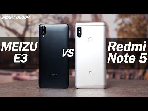 видео: xiaomi redmi note 5 vs meizu e3 - супертест! Кого же все-таки выбрать?