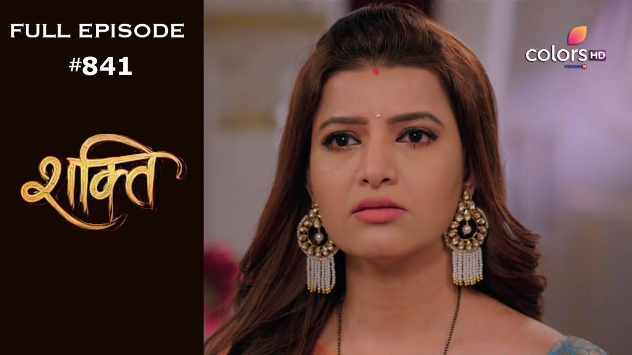 Download Shakti - 15th August 2019 - शक्ति - Full Episode