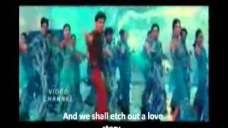 Hawaon Ne Yeh Kaha with english suble
