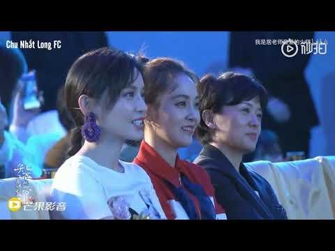 [Vietsub] Chu Nhất Long tại buổi họp báo Minh Lan truyện ngày 25/12/2018