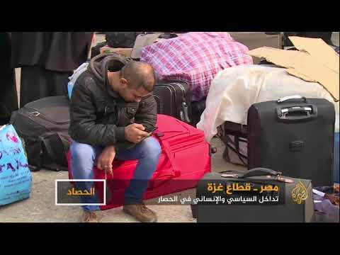 لماذا منعت مصر قافلة مساعدات جزائرية من دخول غزة؟  - نشر قبل 8 ساعة