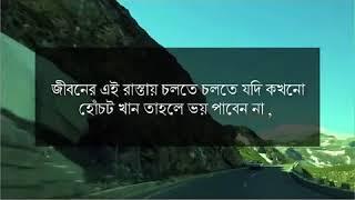 সময়কে সময়ক দিন, তানাহলে সময় আপনাকে ধোঁকা দেবে - the most powerful bangla motivational video 2018