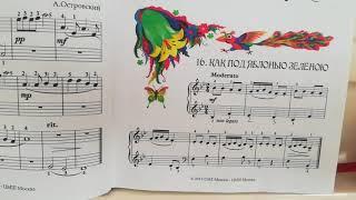 Обучение игре на фортепиано. Как научиться играть между чёрных клавиш
