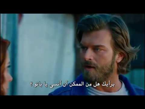 مسلسل جسور والجميلة  الحلقة 4 اعلان 1+2 مترجم للعربية