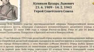 Евреи - герои Великой Отечественной войны (РЕК).avi