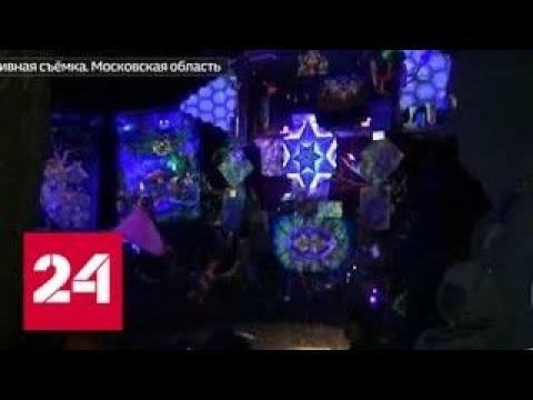 """Полицейские еле добудились участников """"галлюциногенной"""" дискотеки в лесу - Россия 24"""