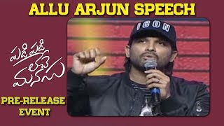 Stylish Star Allu Arjun Superb Speech @ Padi Padi Leche Manasu Pre Release Event