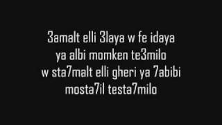 George Wassouf - El Sabr Tayeb 2009 [ Lyrics ].flv