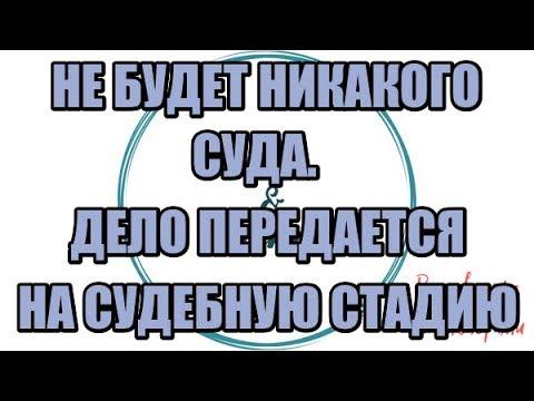 Алина Александровна. Сборная солянка №445|Коллекторы |Банки |230 ФЗ| Антиколлектор|