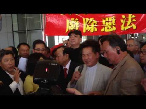 New Territories villagers rally support for Heung Yee Kuk chief Lau Wong-fat (Dec 4, 2013)