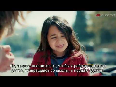 МАМА Турецкий сериал 2016 г 24 серия анонс
