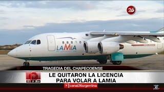 """""""Las irregularidades del vuelo de Chapecoense"""" en """"La nota del día"""", de Klipphan y Ressia - 01/12/16"""