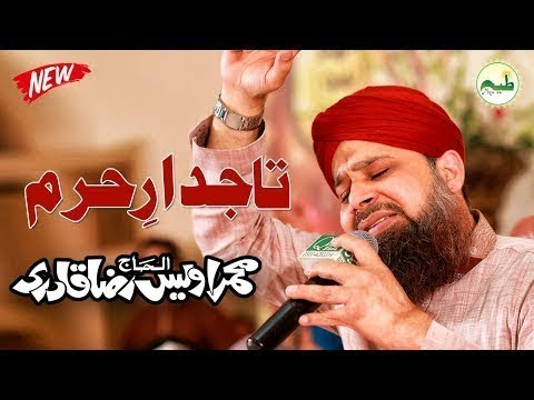 tajdar-e-haram-by-muhammad-owais-raza-qadri---naat-shareef