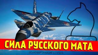 Встречайте новый тактический истребитель ОКБ «Сухого»