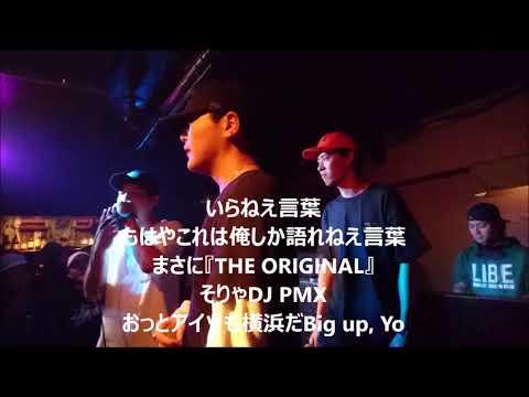 【字幕つき】Masa&トラヴィス・スットコ vs T-Tongue (凱旋MCバトルvol.1決勝)改訂版