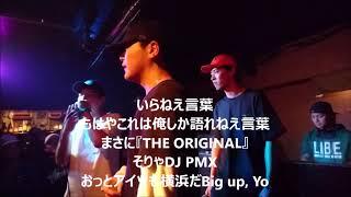 【字幕つき】Masa&トラヴィス・スットコ vs T-Tongue (凱旋MCバトルvol.1決勝)改訂版 thumbnail