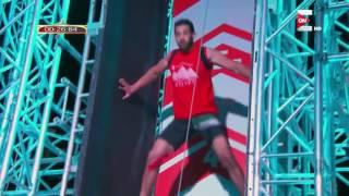 Ninja Warrior بالعربي - محمد صلاح ينجح فى عبور المرحلة الاولى من البرنامج