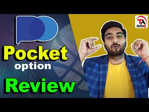 Pocket option trading how to use