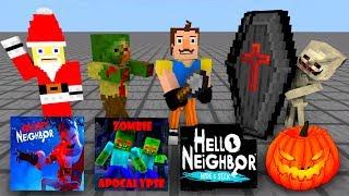 Monster School : HELLO NEIGHBOR SECRETS ALL EPISODE - Minecraft Animation