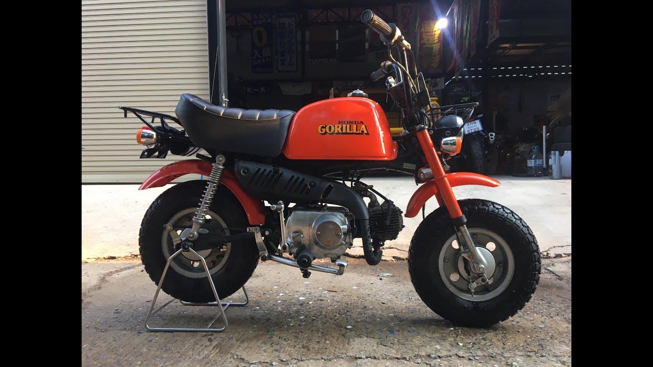 Download HONDA GORILLA A-Z50J  50cc