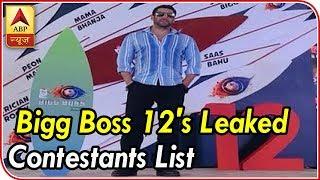 Bigg Boss 12 Leaked Contestants List | ABP News