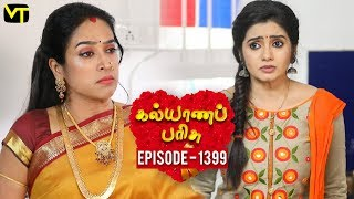 KalyanaParisu 2 - Tamil Serial | கல்யாணபரிசு | Episode 1399 | 01 October 2018 | Sun TV Serial