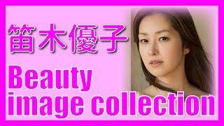 【笛木優子】 美女のイメージ 画像 コレクション チャンネル主である私...