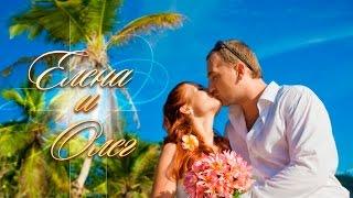 Свадьба на Сейшельских островах, Елена+Олег.(, 2015-02-03T16:54:04.000Z)
