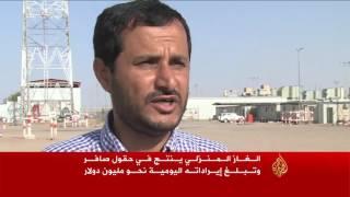 الحكومة اليمنية توقف تحويل إيرادات الغاز للبنك المركزي بصنعاء