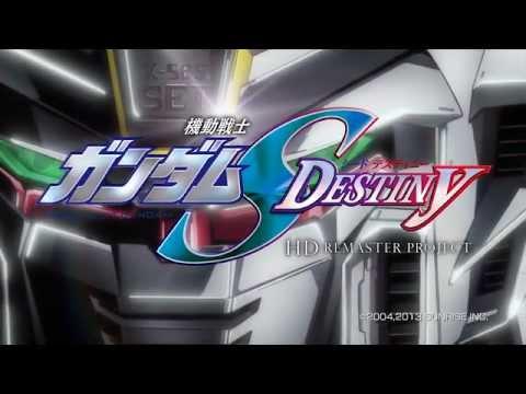 Mobile Suit Gundam SEED DESTINY REMASTER PV (EN HK TW KR Sub)