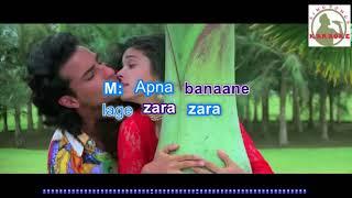 PAAS VOH AANE LAGE Hindi karaoke for Male singers