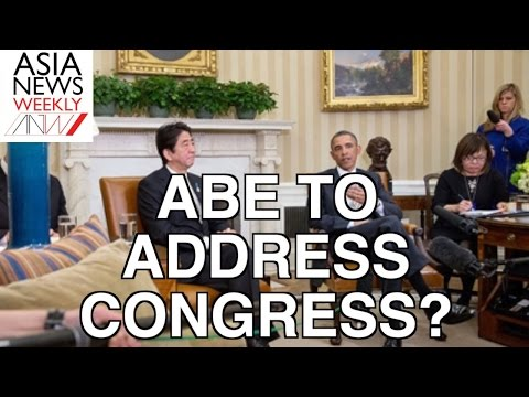 Why ISIS recruits in Asia, will Abe address Congress, What is Thai Democracy and More
