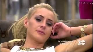 VIP Brother Зразків Будинок - Реклама за Епизод 41
