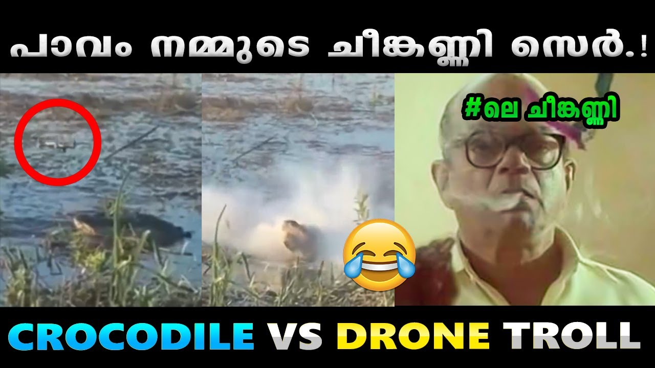 Download ഡ്രോണാണെന്നു പറയണ്ടേ സാറേ.!! Troll Video   Albin Joshy