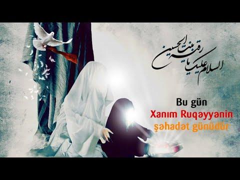 Bu gün Xanım Ruqəyyənin şəhadət günüdür