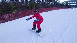 2019-01-17 滑雪團影片 | 韓國滑雪 | Two Story Tour